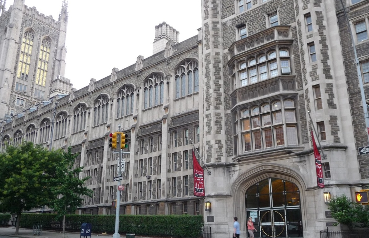 The Burke Library at Union Theological Seminary