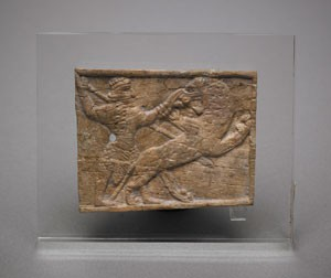 Sackler-plaque-S0130-ver2