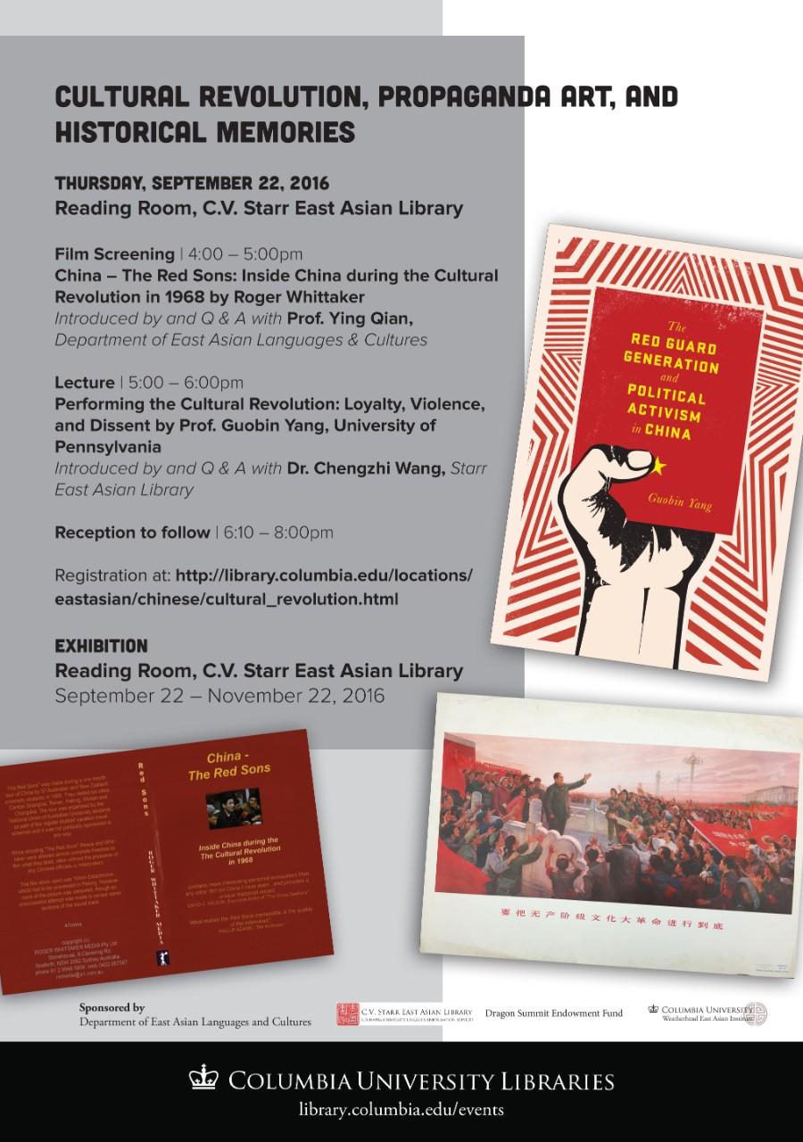 20160922 Cultural Revolution Event 5