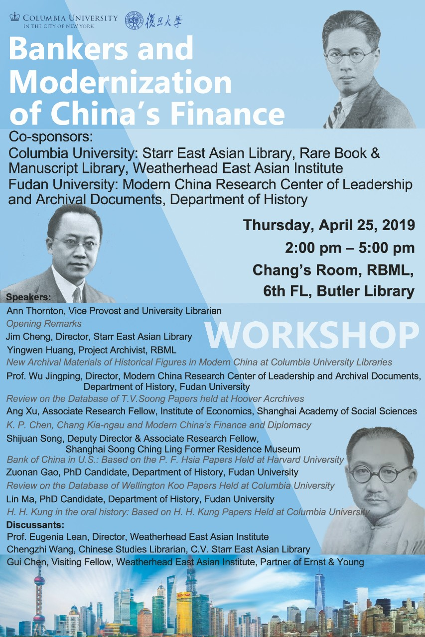 Bankers and Modernization of China's Finance