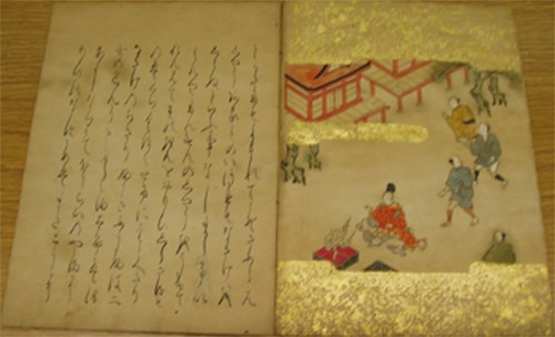Illustration from Rare Japanese Book