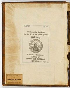 Temple Emanu-el Bookplate