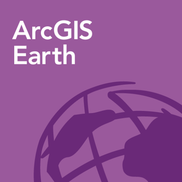 arcgis earth600x600